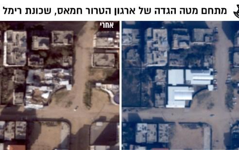 """כך נראה תקיפות צה""""ל בתגובה לשיגור הרקטות לעבר שטח ישראל ביום חמישי"""