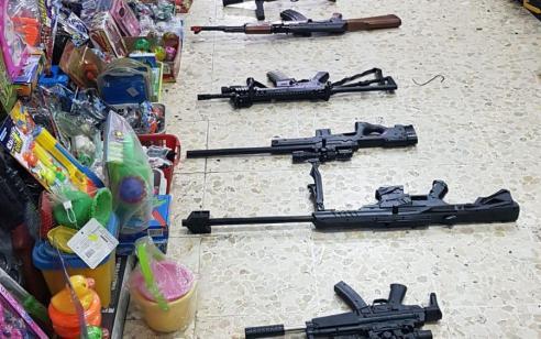 המשטרה החרימה עשרות צעצועים מסוכנים בדלית אל כרמל
