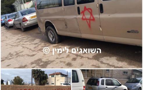 28 רכבים ניזוקו ורוססו בגבעה הצרפתית בירושלים – המשטרה פתחה בחקירה
