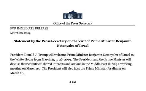 עכשיו זה רישמי: הנשיא טראמפ ייפגש עם נתניהו ביום שני