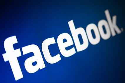 פייסבוק מושבת לרגל עבודות תחזוקה – ישוב לפעול בקרוב