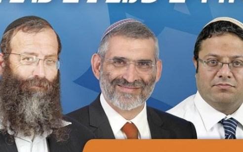 """בג""""ץ קבע: מיכאל בן ארי לא יוכל לרוץ לכנסת – המפלגות הערביות ועופר כסיף מחד""""ש אושרו"""