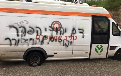 10 רכבים אותרו בפסגת זאב שצמיגיהם נוקבו ורוססו כתובות בעברית על אחד הרכבים ובקיר – המשטרה פתחה בחקירה