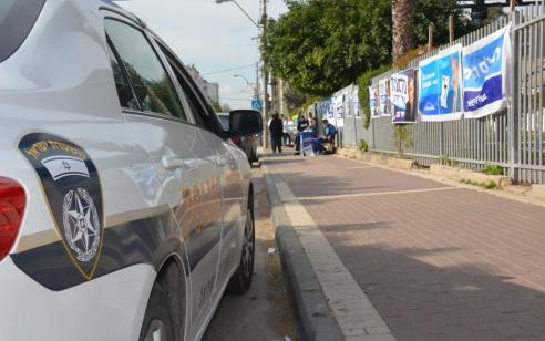 מבצע ׳מועד 21׳: המשטרה השלימה את היערכות לקראת יום הבחירות לכנסת ה-21 של מדינת ישראל