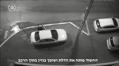 צפו: תושב לוד הצית את הרכב של בת זוגו לשעבר ברמלה ונעצר
