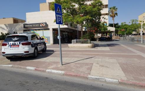 שוד בנק בערד: חמוש התבצר עם נשק בבנק מזרחי והסגיר את עצמו אחרי מספר דקות – אין נפגעים