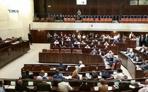 הצעת החוק לפיזור הכנסת אושרה בקריאה שניה ושלישית