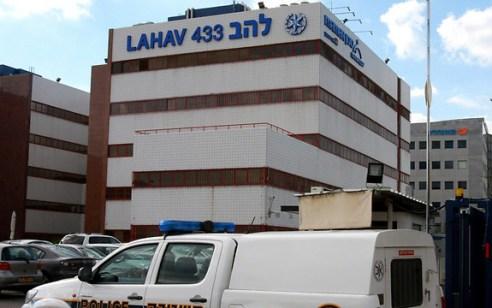 חוקרי להב 433 פושטו על משרד לובינג בתל אביב – 3 ממנהלי החברה נחקרו באזהרה