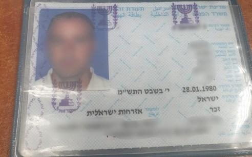 ניסה להשתמש בכרטיס אשראי גנוב ותעודת זהות מזויפת על שם בעל הכרטיס ונעצר
