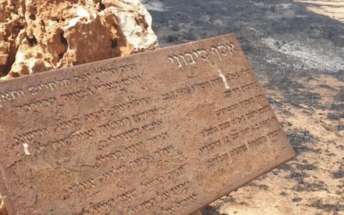 טרור הבלונים: 14 שריפות פרצו בעוטף עזה ונגרמו מבלונים – בלון תבערה נפל בגן בקיבוץ סעד