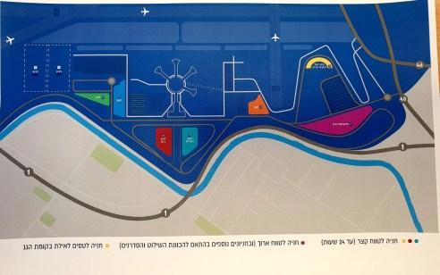 החל מיום ב 1/7 יחל שינוי בחניונים בנמל התעופה בן גוריון