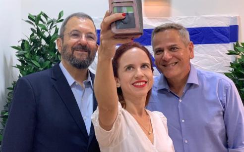 המחנה הדמוקרטי יוצא לדרך: ברק, הורביץ ושפיר בהצהרה