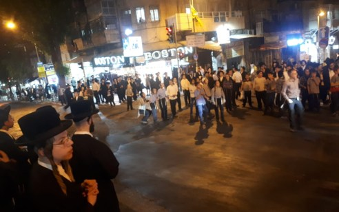 מאות מפגינים חוסמים ומפרים את הסדר בירושלים ובכביש 443 – 4 חשודים נעצרו