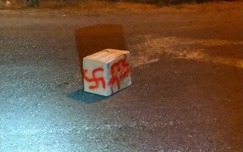 ערבים הניחו מטעני דמה עם כתובות נאצה בכביש חוצה יהודה – חבלנים במקום
