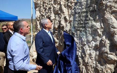 ראש הממשלה נתניהו חנך טיילת באפרת לאחר שאישר הקמת 1,057 יח״ד ביישוב