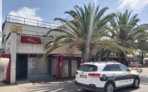 תושב פרדס חנה נעצר בחשד לניסיון שוד של סניף בנק דואר בעירו