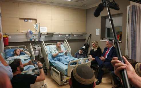 הפיגוע במעיין דני: הרב איתן שנרב ישתחרר היום מבית החולים