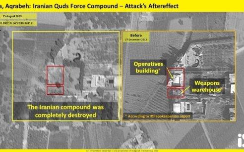 צילומי הלווין חושפים: תוצאות התקיפה של ישראל הלילה בסוריה