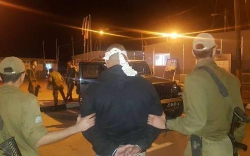 מחבל חמוש נעצר לאחר שחצה את הגדר בדרום רצועת עזה