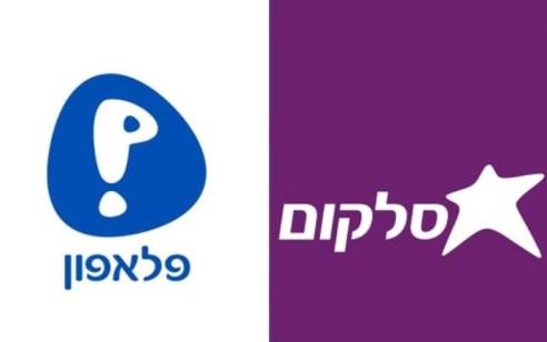 """פריצת דרך במו""""מ: הפיטורים בחברת פלאפון וסלקום יוקפאו – הצדדים ינהלו משא ומתן"""