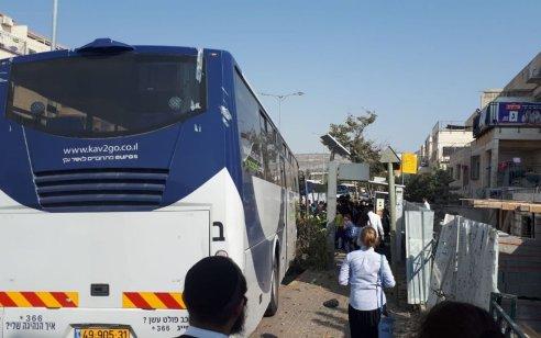 תשעה פצועים, בהם בת 15 במצב קשה, בתאונה עם מעורבות שני אוטובוסים בביתר עילית