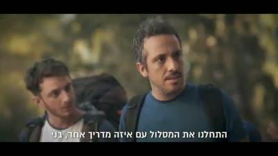 סרטון חדש של ביבי: מדריך טיולים – אהוד ברק: מכיר את המדריך הזה היטב, הוא מתקפל תחת לחץ