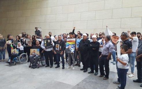 הפגנה מחוץ לבית המשפט בחיפה כנגד עונש קל לסייען המחבל שרצח שני שוטרים בהר הבית