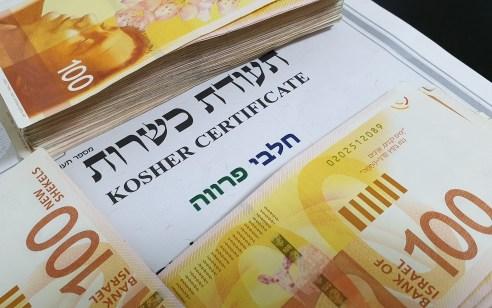 חשד לשוחד ברבנות: המשטרה פתחה בחקירה פלילית כנגד מנהל מחלקת הכשרות של הרבנות עפולה הרב ראובן בנינו