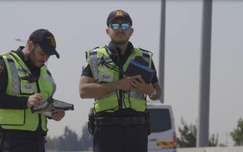 באכיפה המשטרה נרשמו כ-4400 דוחות תנועה במהלך סוף השבוע
