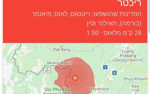 תאילנד: רעידת אדמה בעוצמה 6.1 הורגשה סמוך לגבול עם לאוס