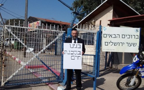 """האב מפגין מול הכלא הצבאי: """"בניינו בסכנת חיים"""""""