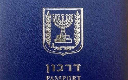 עשרות ישראלים תקועים בשדה התעופה במוסקבה לאחר שעוכבו בביקורת הדרכונים