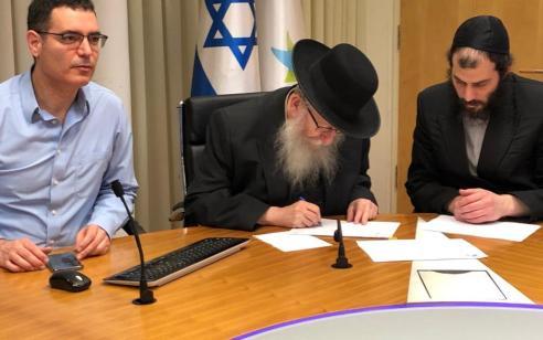 בהלת הקורונה: שר הבריאות ליצמן חתם על צו המאפשר אשפוז בכפייה של חולים בעת הצורך
