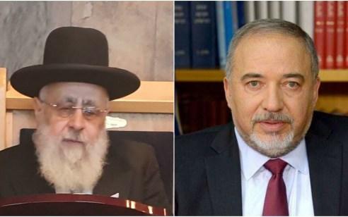 """ליברמן פנה ליועמ""""ש מנדלבליט בדרישה לפתוח בחקירה נגד הרב הראשי לישראל"""