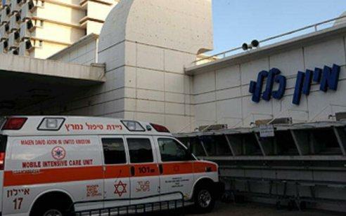 """אירוע תקיפה חמור בביה""""ח וולפסון: בן משפחתו של מטופל דרס 3 מאבטחים ונעצר"""