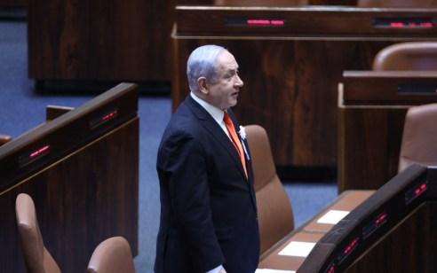 ישראל ביתנו וכחול לבן הגישו הצעות חוק להדחת נתניהו