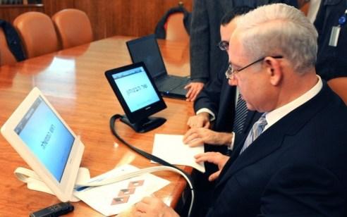 משבר הקורונה: ישיבת הממשלה ביום ראשון תתנהל באמצעות שיחת וידאו