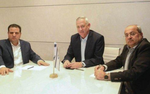 """גנץ שוחח עם ראשי הרשימה המשותפת ללא בל""""ד: """"כוונתי להקים ממשלה שתשרת יהודים וערבים"""""""