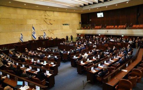 בעקבות ההגבלות על התקהלויות: הצהרת האמונים של חברי הכנסת ה-23 תיעשה ב- 3 סבבים