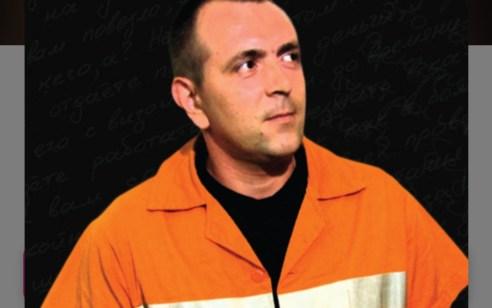 הפרקליטות: הרשעתו של זדורוב ברצח תאיר ראדה מוצדקת, אין עילה למשפט חוזר
