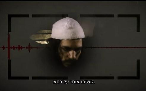 פרשת דומא: העינויים הלא חוקיים הושגו באמצעות שקרים