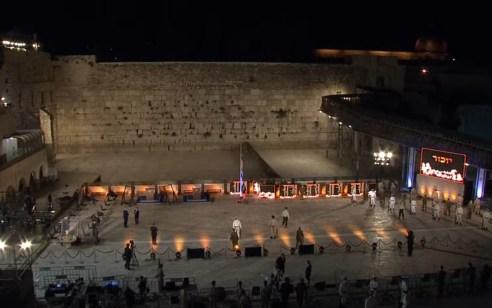 צפו: הטקס הממלכתי ליום הזיכרון לחללי מערכות ישראל ונפגעי פעולות האיבה