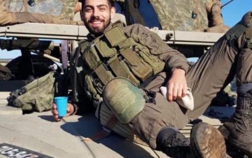 """סמ""""ר עמית בן יגאל שנהרג בתקרית בשומרון מובא למנוחות בבאר יעקב"""