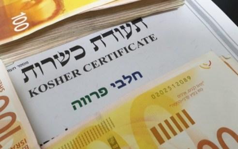 כתב אישום כנגד מנהל מחלקת הייבוא של הרבנות הראשית לישראל הרב יצחק ארזי בגין קבלת שוחד והפרת אמונים