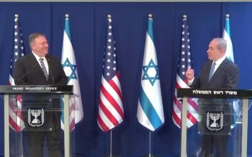 ראש הממשלה נתניהו בצהרה משותפת עם שר החוץ האמריקני פומפאו