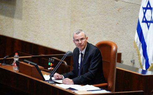 """יו""""ר הכנסת תוקף בחריפות: """"יום פתיחת משפטו של נתניהו – נקודת שפל של מערכת המשפט"""""""
