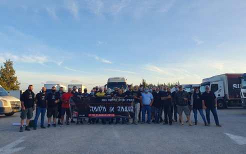 מחאת התרבות והאירועים: למעלה מ-60 משאיות חוסמות את שער הגיא וגורמות לעומסי תנועה כבדים