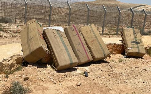 """סוכלה הברחת סמים בגבול ישראל מצרים ע""""י מסתערבי מג""""ב"""