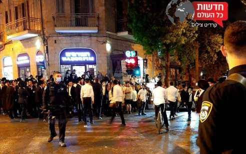 צפו: עשרות הפגינו וחסמו את הכביש בכיכר השבת בירושלים – חשוד נעצר