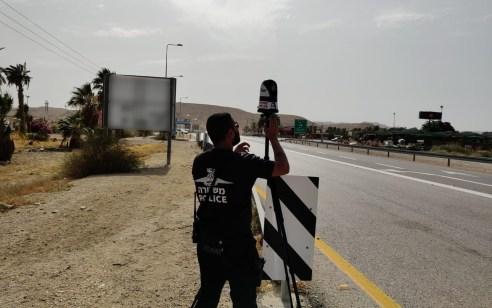 """המאבק בקטל בכבישים: במהלך השבוע נרשמו למעלה מ-7,000 דו""""חות תנועה"""
